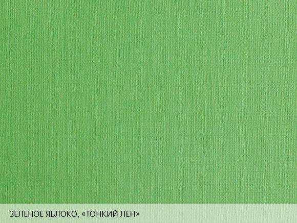 Эфалин с тиснением Лён, 120 г/м2 зеленое яблоко