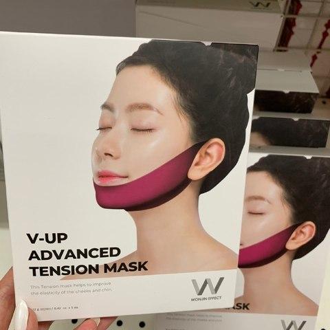 WONJIN V-UP advanced tension mask