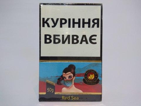 Табак для кальяна AMY Gold Red Sea 50 гр