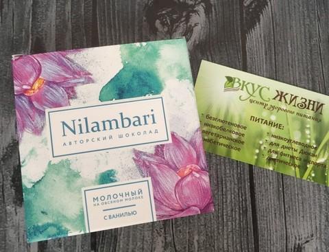 Nilambari шоколад молочный на овсяном молоке с ванилью 65г