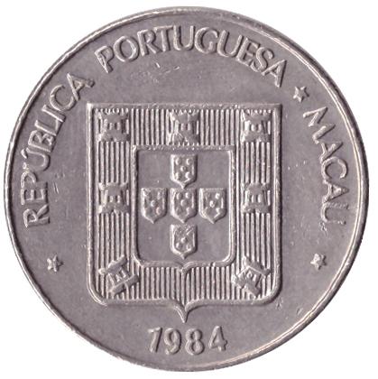 1 патака Заморская провинция Португалии 1984 год, Макао. aUNC