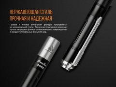 Карманный фонарь Fenix LD05 V2.0 XQ-E HI LED