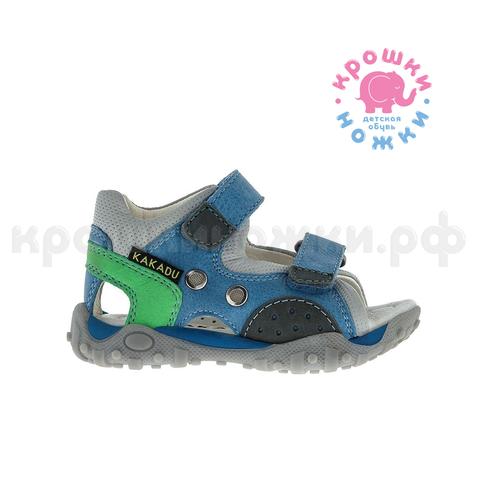 Сандалии открытые голубые Kakadu (ТРК ГагаринПарк)