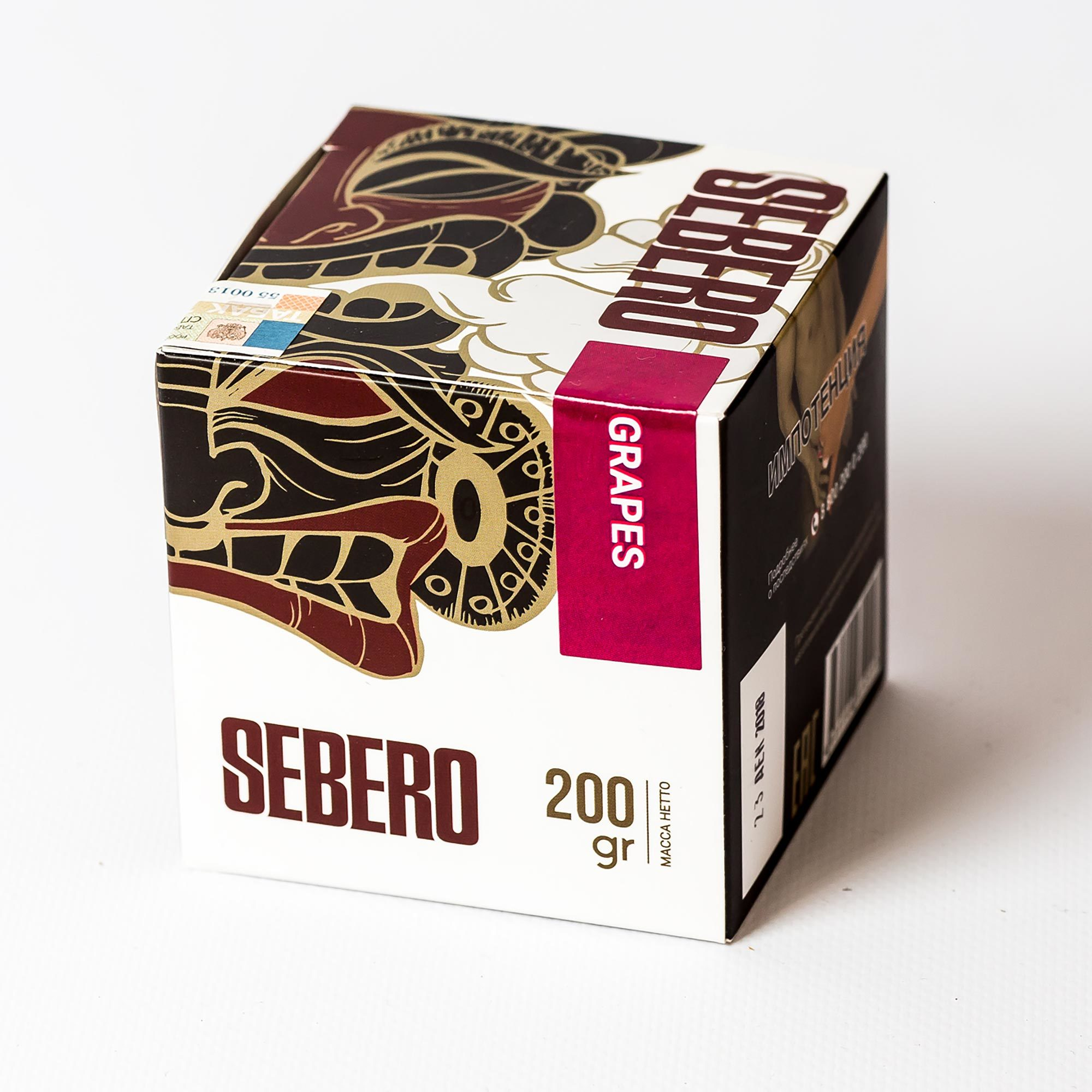 Табак для кальяна Sebero 40 гр Grapes