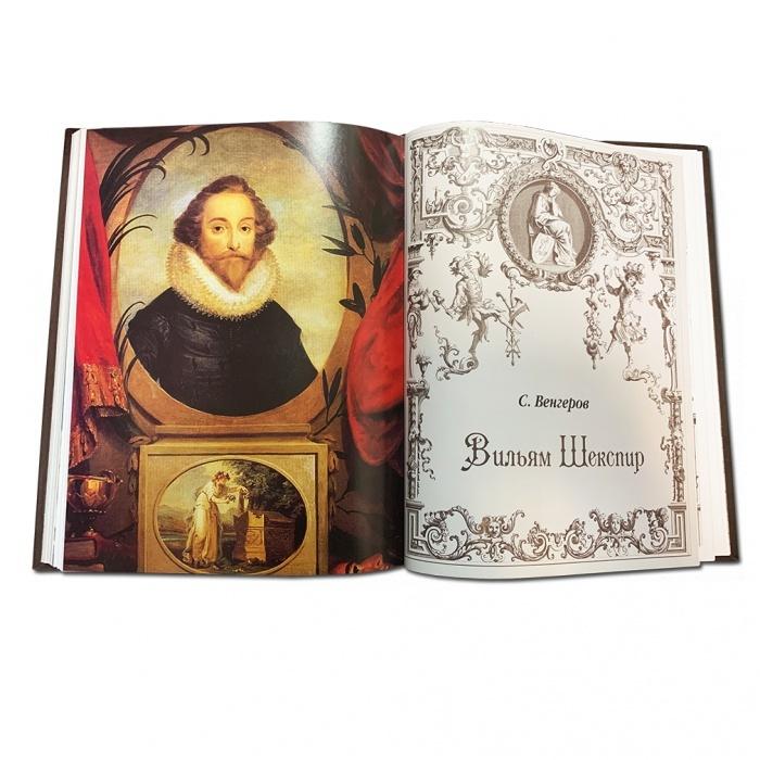 Сонеты и избранные монологи. У. Шекспир