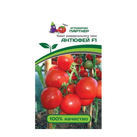 Антюфей F1 0,1г 2-ой пак томат (Партнер)