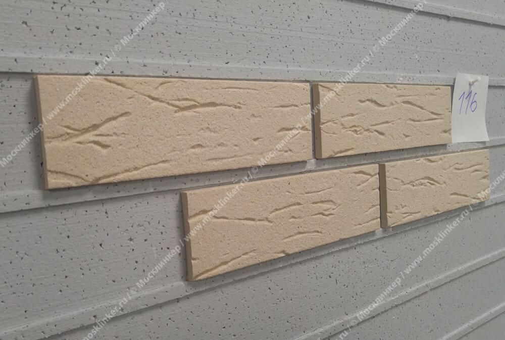 Feldhaus Klinker - R116NF9, Classic Perla Mana, 240x9x71 - Клинкерная плитка для фасада и внутренней отделки
