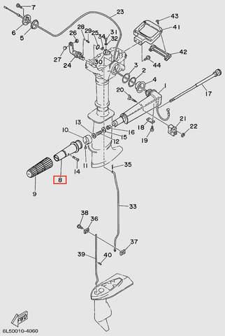 Основание ручки пластмассовое  для лодочного мотора T3 SEA-PRO (11-8)