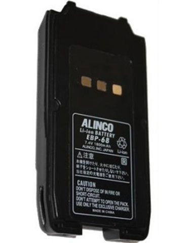 Аккумулятор ALINCO EBP-68