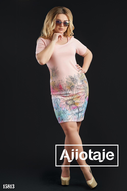 Платье цвета пудра с цветочным принтом