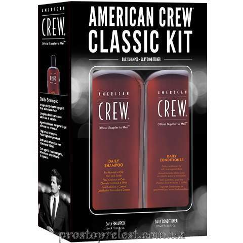 American Crew Holiday Classic Man Duo 1 - Набор