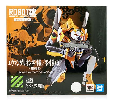 Фигурка Robot Spirits Evangelion Prototype Type-00