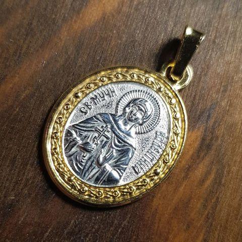 Нательная именная икона святая Валентина (Алефтина) с позолотой кулон с молитвой