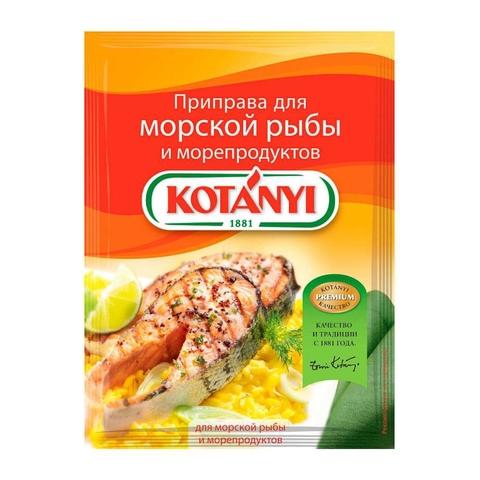 Приправа KOTANYI Д/мор рыбы и морепродуктов 30 гр м/у АВСТРИЯ