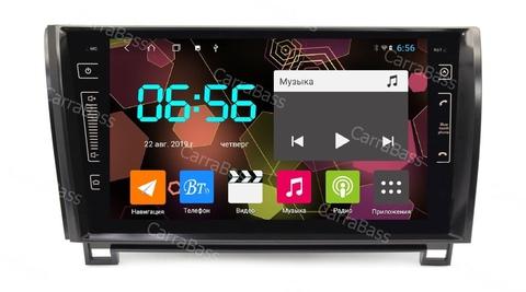 Магнитола для Toyota Tundra 2007-2013,Sequoia 2008-2013 Android 10 4/64GB модель CB2070T9