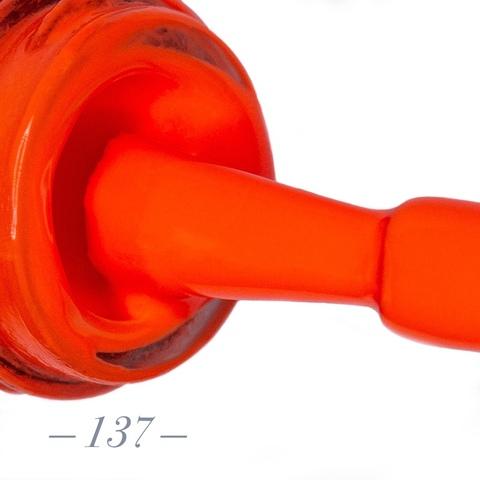 Shelike #137