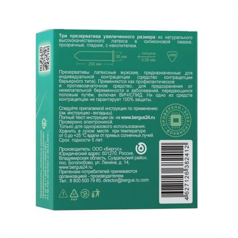 Презервативы Torex  Увеличенного размера  - 3 шт.