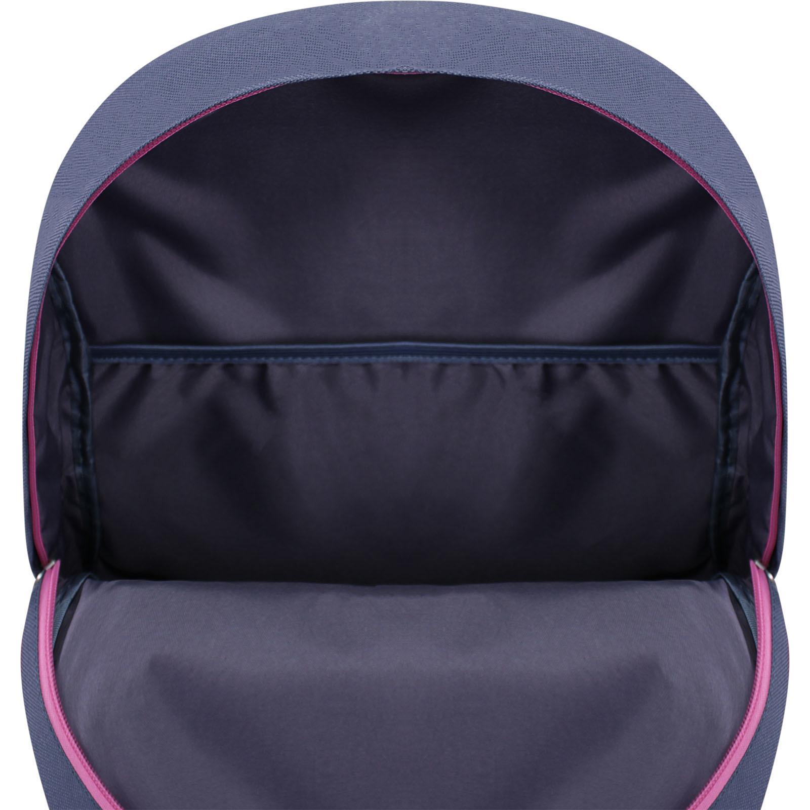 Рюкзак Bagland Молодежный W/R 17 л. Серый/розовый (00533662) фото 5
