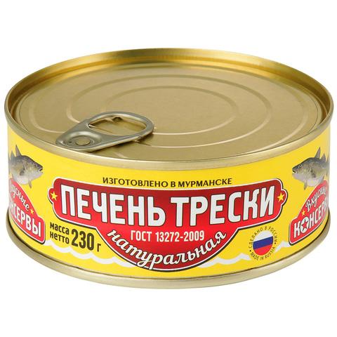 Печень трески 230 г,  РЫБА ИП БЛАГОВЕЩЕНСКАЯ 0,23кг