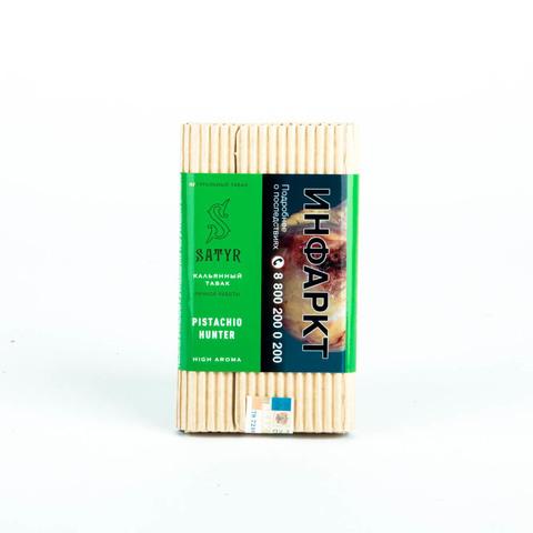 Табак Satyr Pistachio Hunter (Фисташки лёд) 100 г