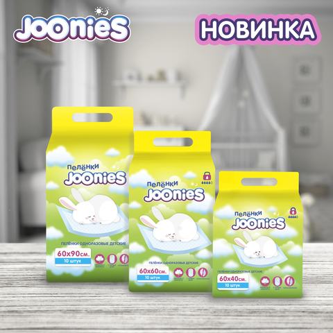 Пеленки одноразовые Joonies 40х60 10 шт.