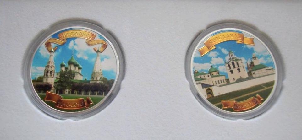 1 доллар. Ярославль - Спасский монастырь Церковь Ильи Пророка. Ниуэ. Серебро. 2010 год