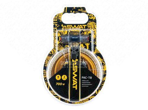 Комплект проводов SWAT PAC-T8