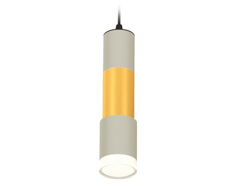 Комплект подвесного светильника XP7423042 SGR/PYG/CL серый песок/золото желтое полированное/прозрачный MR16 GU5.3  (A2302, C6314, A2062, C6327, A2030, C7423, N7160)