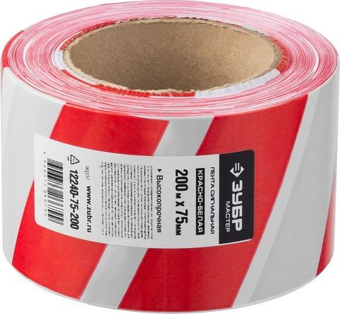 Лента сигнальная, цвет красно-белый, 75мм х 200м, ЗУБР Мастер
