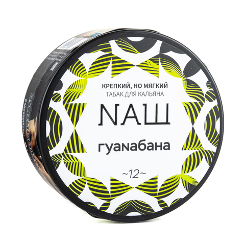 Табак NАШ - Гуанабана 100 гр