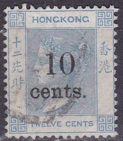 Hongkong 1880 № 25a