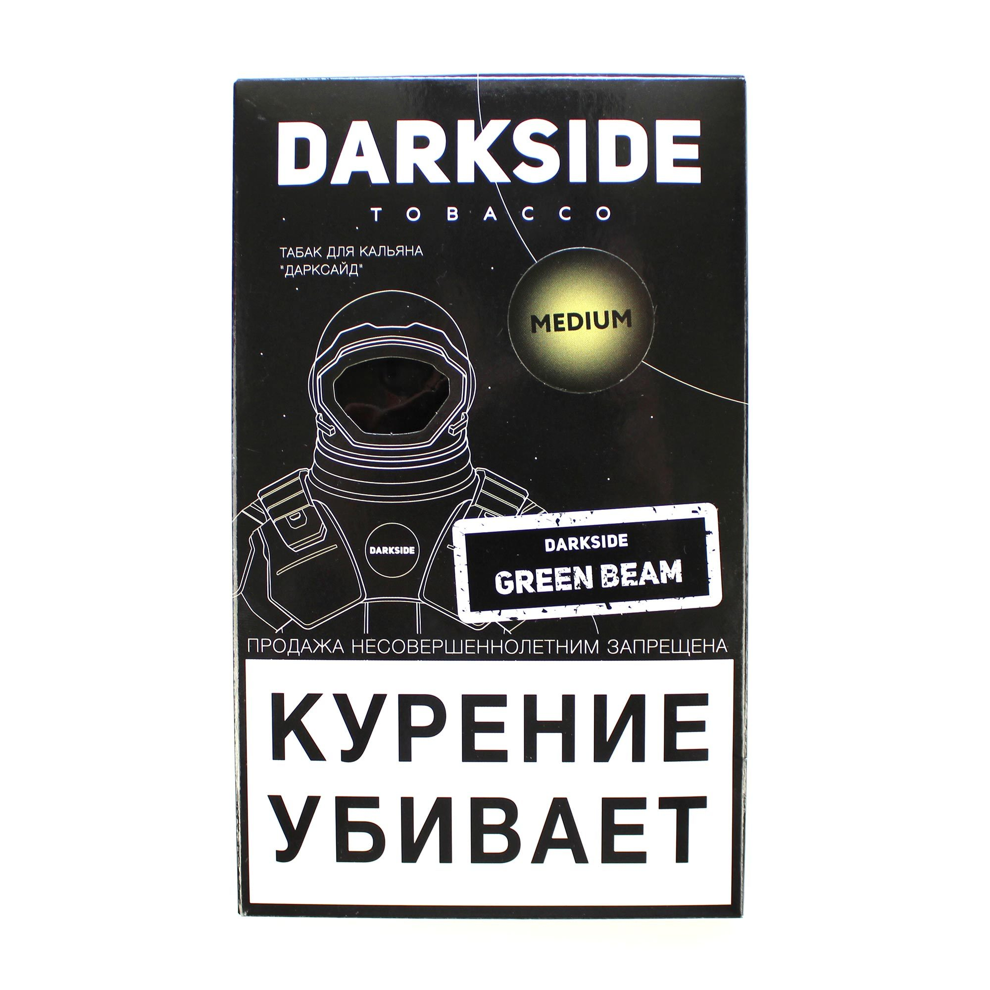 Табак для кальяна Dark Side Medium 100 гр Green Beam