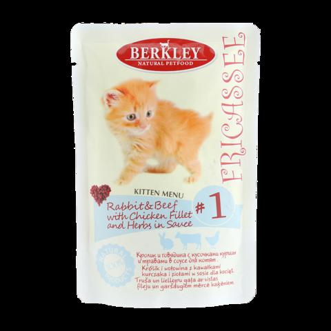Berkley № 1 Консервы для котят Фрикасе Кролик и говядина с кусочками курицы и травами в соусе (пауч)