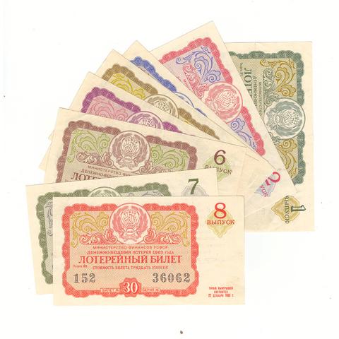 Набор лотерейных билетов Денежно-вещевой лотереи 1963 года (8 шт)
