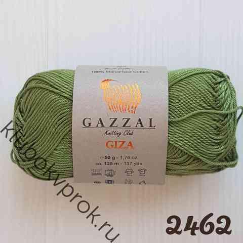 GAZZAL GIZA 2462, Хаки