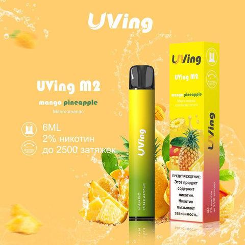 UVING (2500 затяжек) Mango Pineapple - Манго Ананас