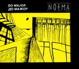 До Мажор / Noema (2CD)