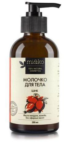 Мико молочко для тела без эфирных масел Шик 200 мл