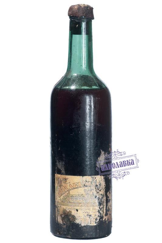 Портвейн Массандра коллекционный 1938 года 0,7л