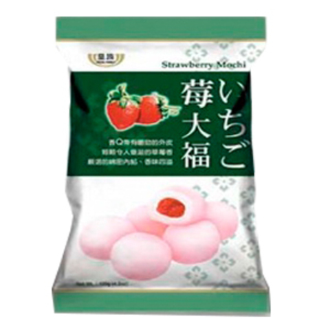 https://static-sl.insales.ru/images/products/1/7395/75660515/strawberry_mochi.jpg