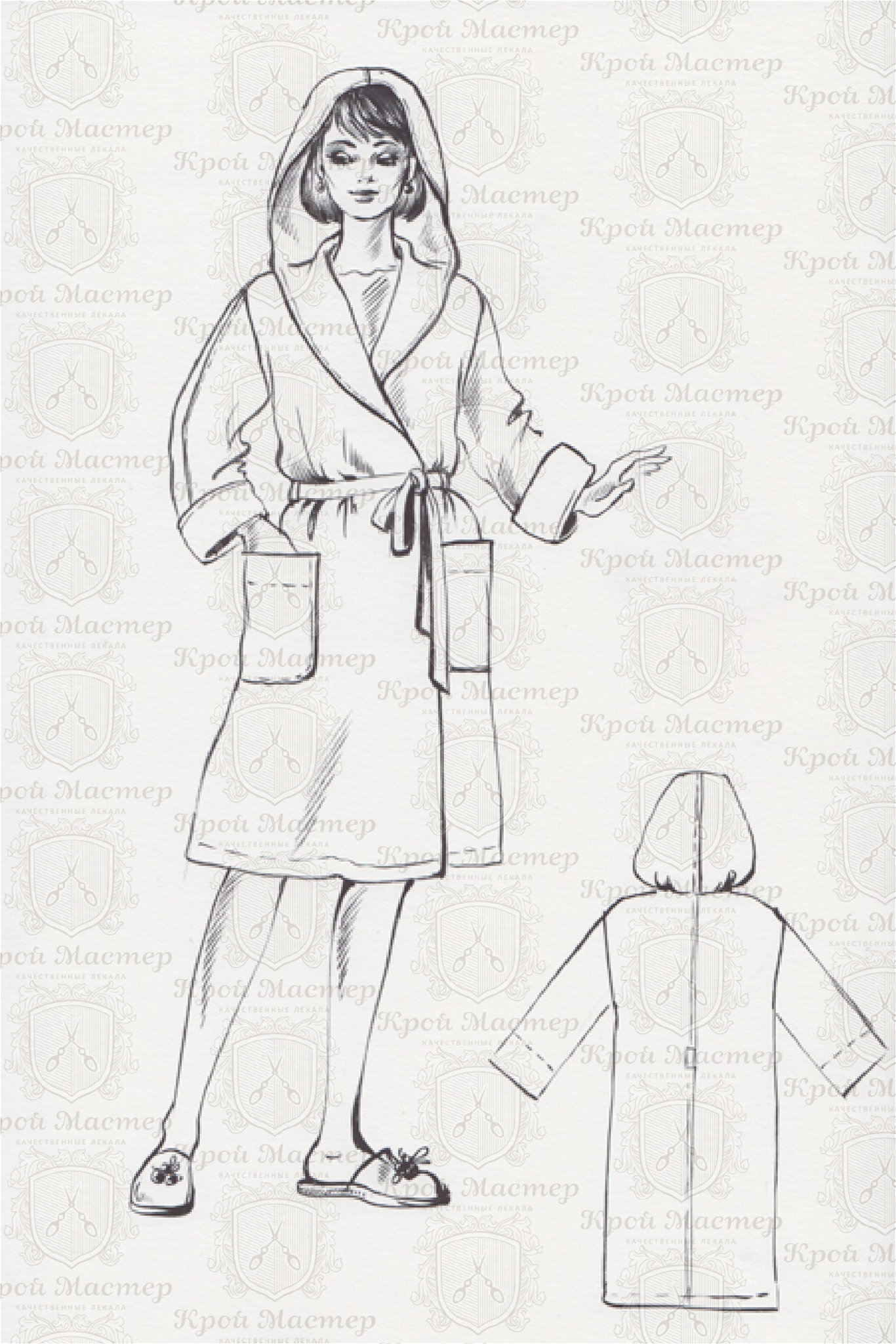 Лекала запашного халата с капюшоном до колена