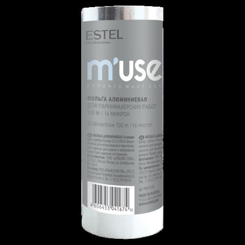 Фольга алюминиевая для парикмахерских работ 16 микрон ESTEL M'USE, 100 м