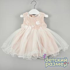 Платье (пышная сетка, вышивка)