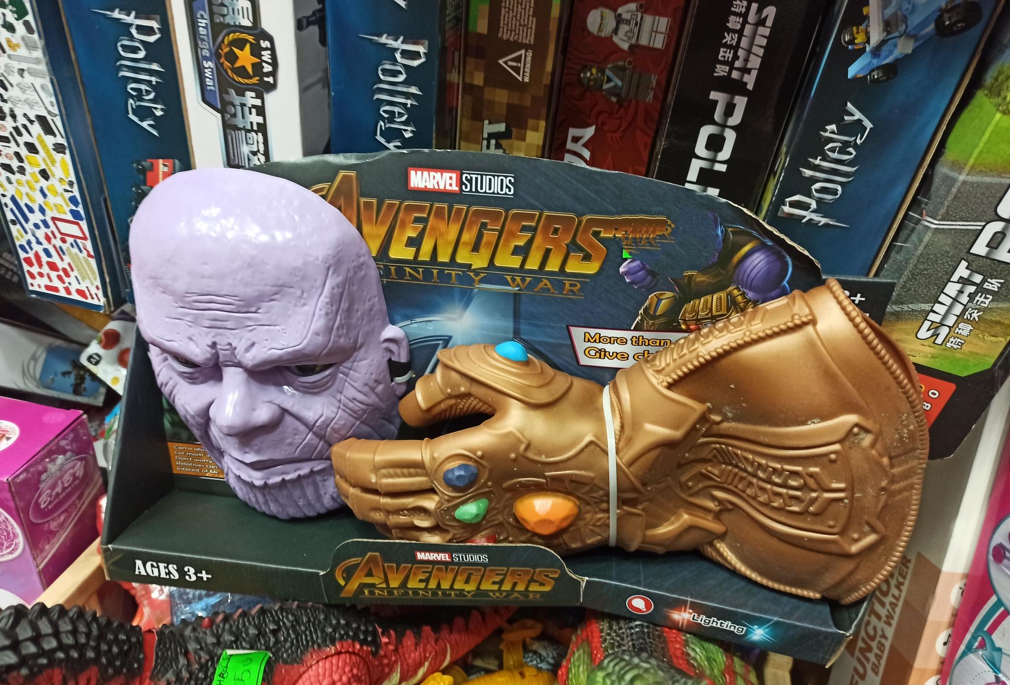 Маска Таноса с перчаткой бесконечности со светом