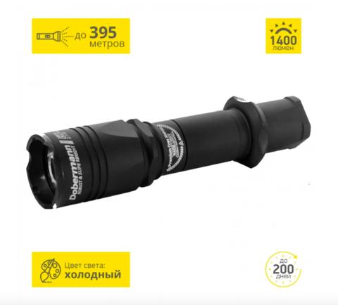 Тактический фонарь Armytek Dobermann Pro Magnet USB (белый свет) F07501C