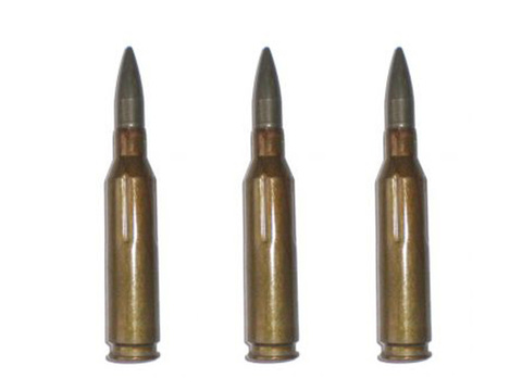 ММГ учебные патроны 14,5×114 мм