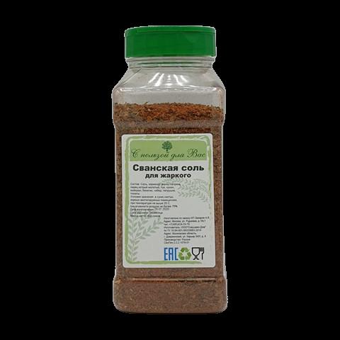 Сванская соль для жаркого С ПОЛЬЗОЙ ДЛЯ ВАС, 450 гр