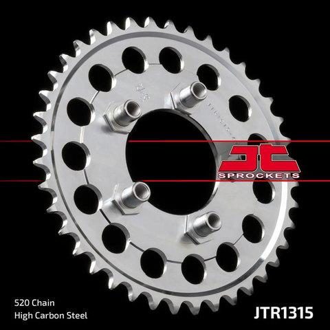 Звезда JTR1315.40