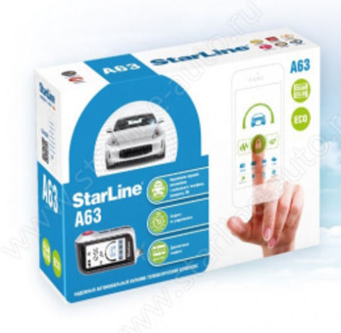 Автоcигнализация StarLine A63 2CAN+2LIN ECO