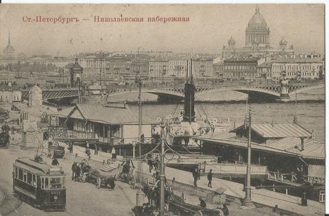Ст.-Петербург. Николаевская набережная